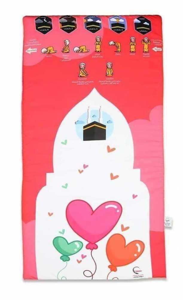 Islamic kids package