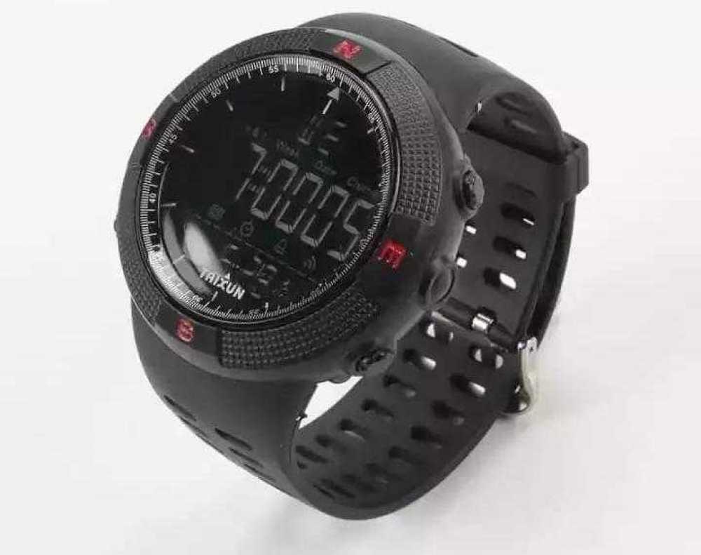 Taixun Watch